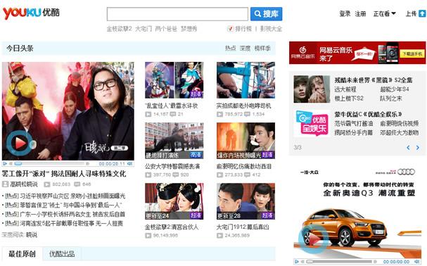 Chinese Social Media site Youku Tudou